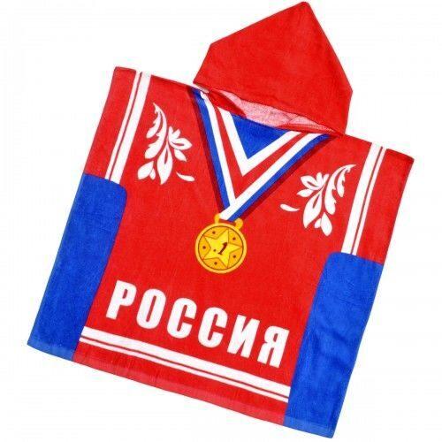 """Детское пончо """"Чемпион"""" 60*120 см. велюр-махра 300 г/м2 хлопок 100% - 415 руб."""